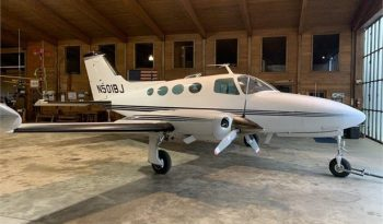 1969  Cessna Multi-Engine full
