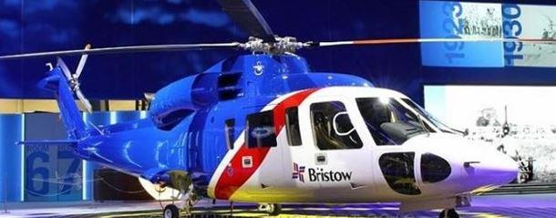 2015  Sikorsky S-76D full