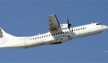 2006  ATR 72 full
