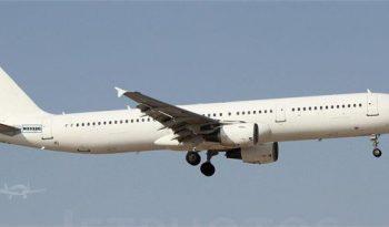 1998  Airbus 321 full